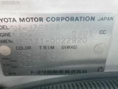 Стоп Toyota Crown JZS171 Фото 3