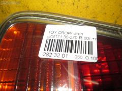 Стоп Toyota Crown JZS171 Фото 8