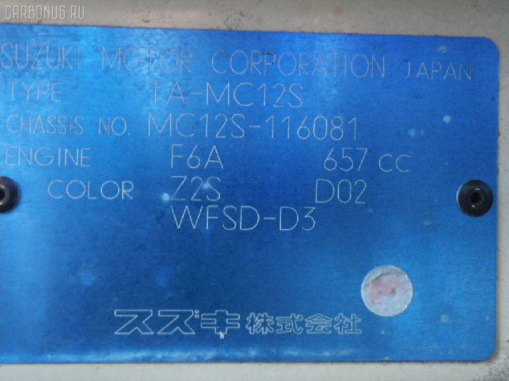 Глушитель SUZUKI WAGON R MC12S F6A Фото 2