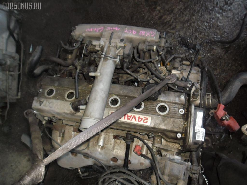 Двигатель TOYOTA CRESTA GX81 1G-FE. Фото 10