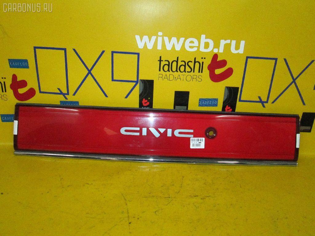 Стоп-планка HONDA CIVIC EF3 Фото 1