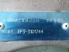 Стоп-планка Honda Civic EF3 Фото 3