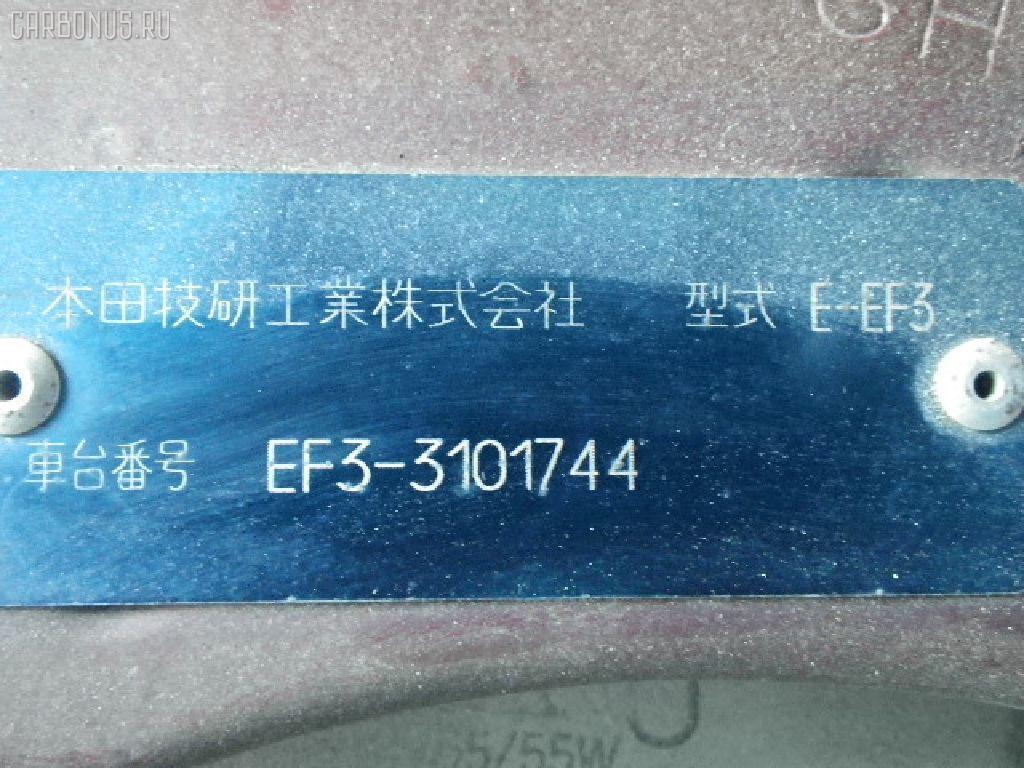 Бачок гидроусилителя HONDA CIVIC EF3 ZC Фото 3