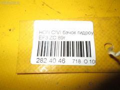 Бачок гидроусилителя Honda Civic EF3 ZC Фото 8