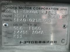 Пружина TOYOTA LITE ACE NOAH SR40G 3S-FE Фото 2
