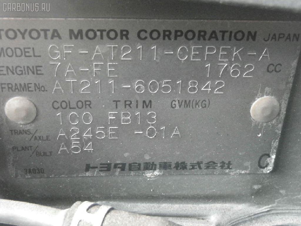 Стеклоподъемный механизм TOYOTA CARINA AT211 Фото 2