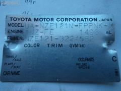 Решетка под лобовое стекло Toyota Corolla spacio NZE121N Фото 2