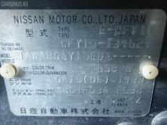 Глушитель NISSAN WINGROAD WFY10 GA15DE Фото 2