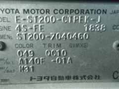 Радиатор кондиционера TOYOTA CARINA ED ST200 4S-FE Фото 2