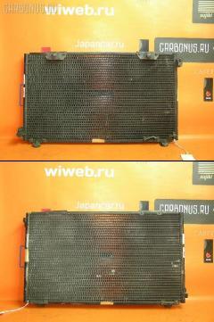 Радиатор кондиционера TOYOTA CARINA ED ST200 4S-FE Фото 1