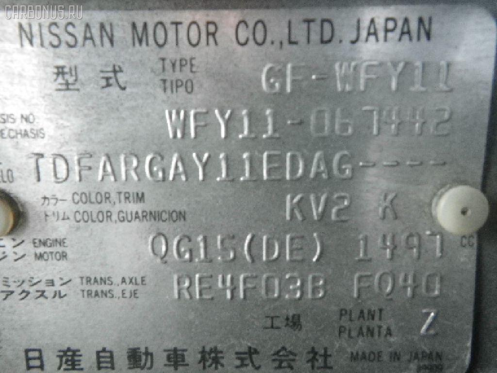 Подушка двигателя NISSAN WINGROAD WFY11 QG15DE Фото 2