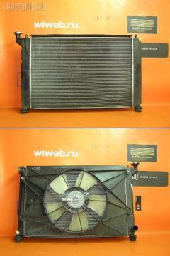 Радиатор ДВС TOYOTA WISH ZNE10G 1ZZ-FE Фото 1