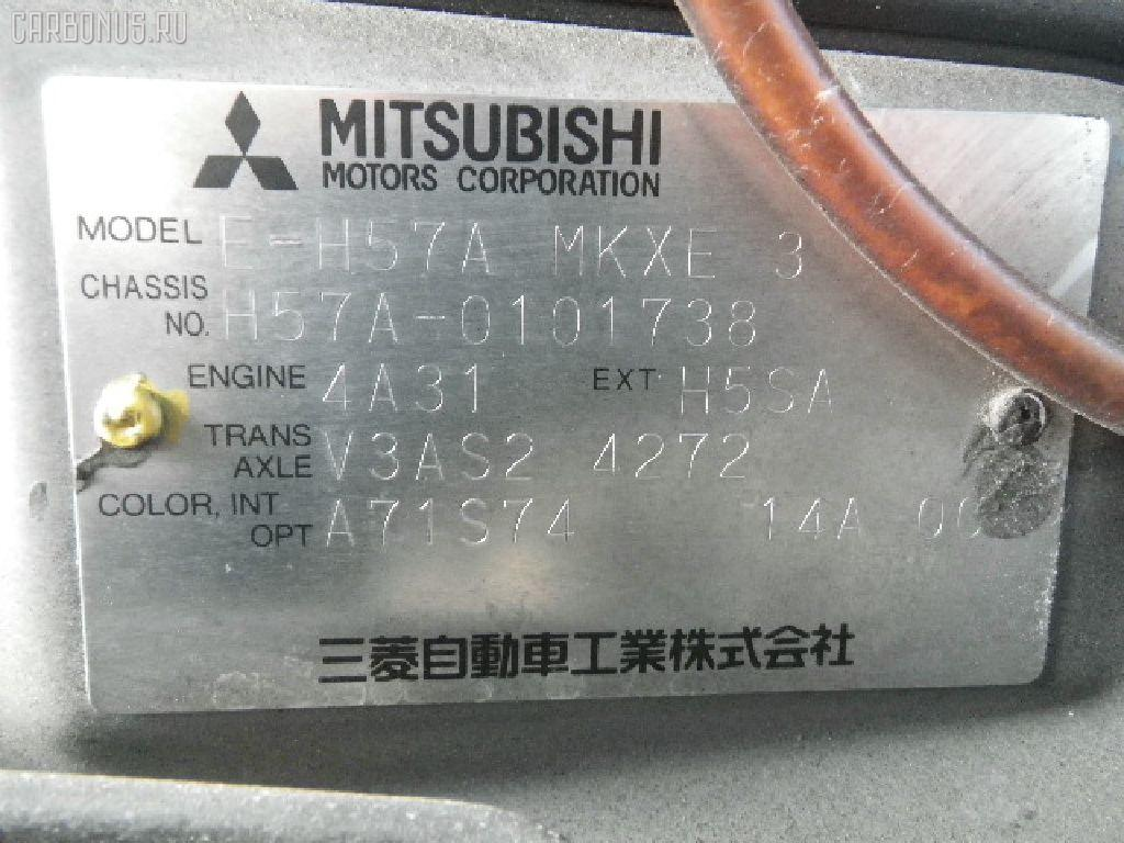 Дефендер крыла MITSUBISHI PAJERO JUNIOR H57A 4A31 Фото 2