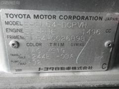 Капот Toyota Cynos EL54 Фото 3