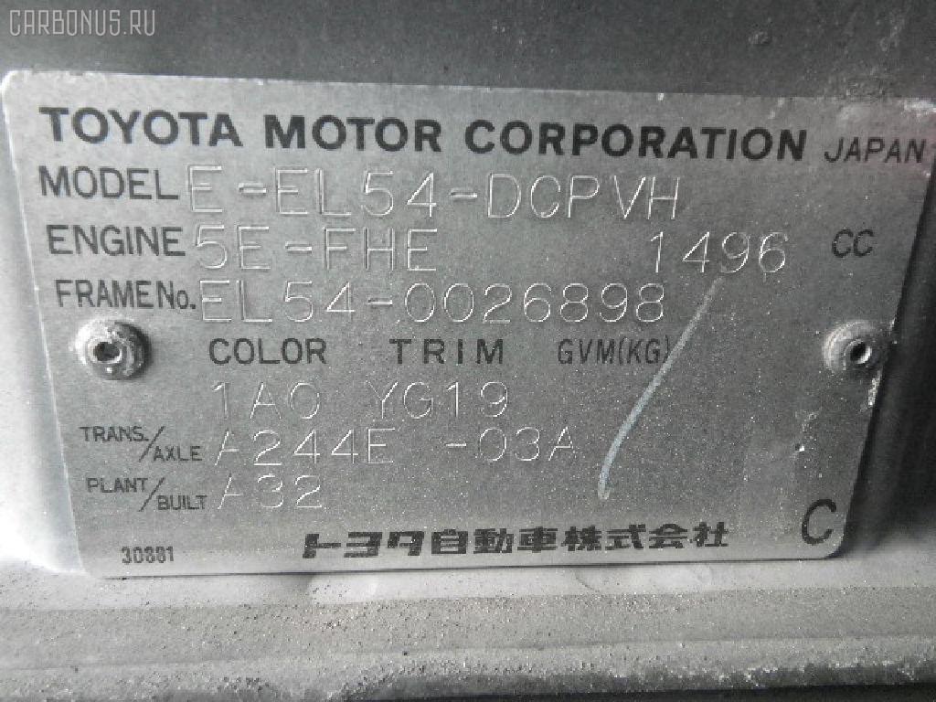 Телевизор TOYOTA CYNOS EL54 5E-FHE Фото 2