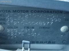 Радиатор ДВС TOYOTA CORONA PREMIO ST210 3S-FSE Фото 3