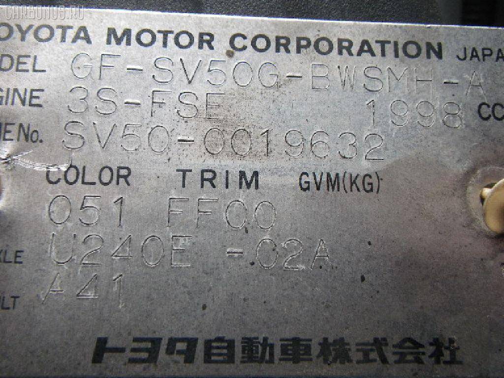 Планка телевизора TOYOTA VISTA ARDEO SV50G 3S-FSE Фото 2