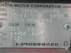 Стекло Toyota Lite ace noah SR50G Фото 2