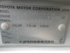 Стекло Toyota Cresta GX100 Фото 2