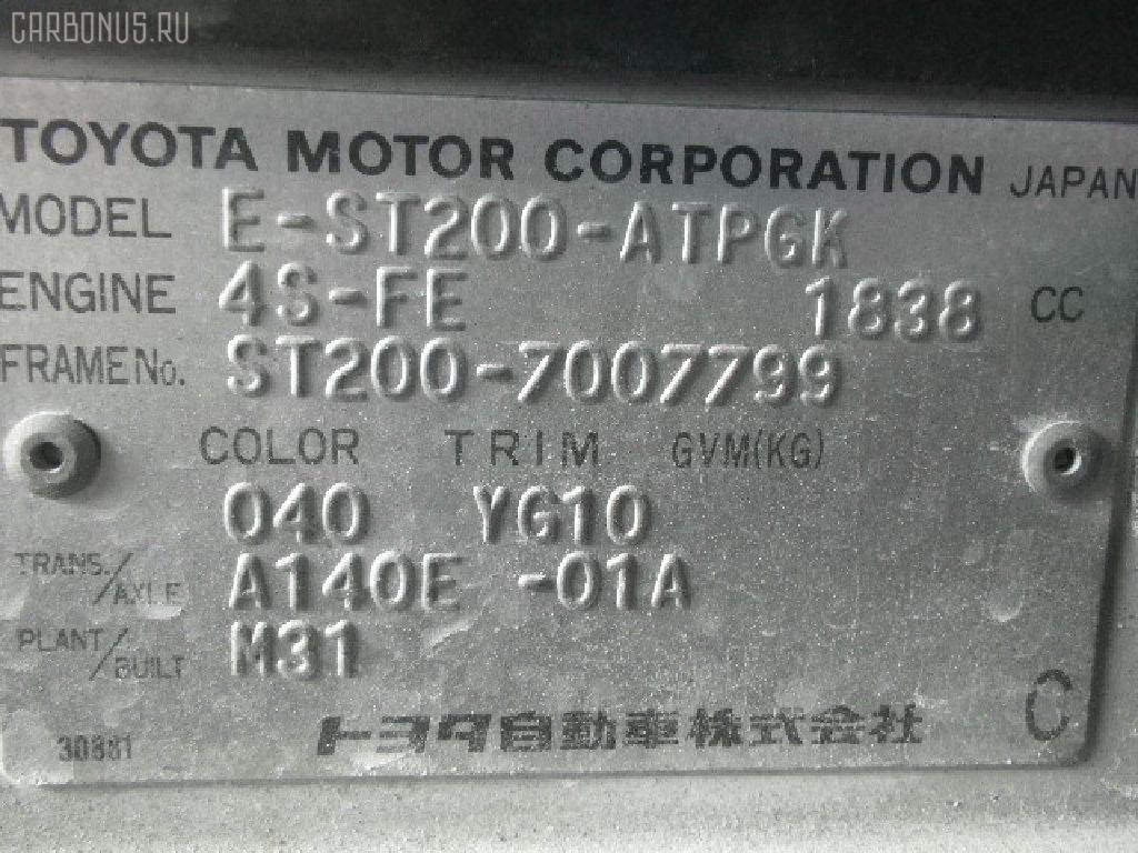 Влагоотделитель TOYOTA CORONA EXIV ST200 4S-FE Фото 2