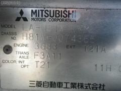 Защита двигателя MITSUBISHI EK WAGON H81W 3G83 Фото 2