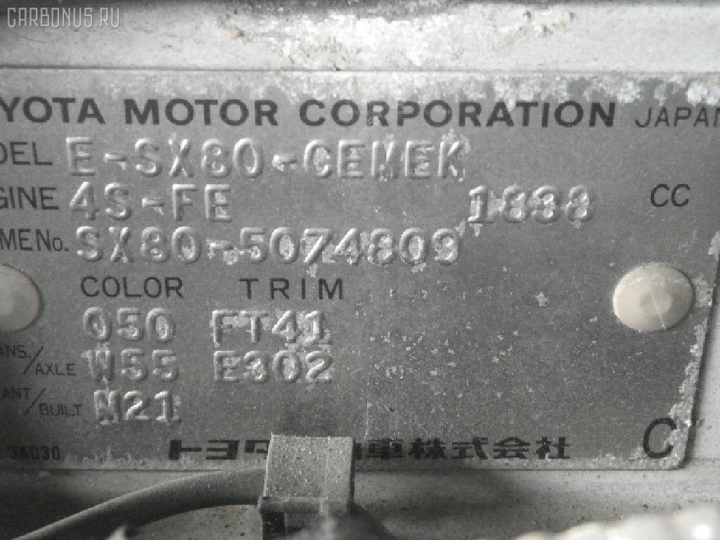 Накладка на порог салона TOYOTA CRESTA SX80 Фото 2