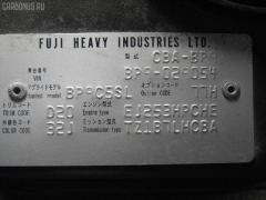 Стекло Subaru Outback BP9 Фото 2