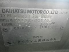 Редуктор Daihatsu Pyzar G313G HD-EP Фото 4