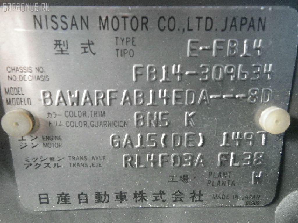 Крышка багажника NISSAN SUNNY FB14 Фото 3