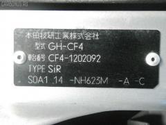 Блок упр-я стеклоподъемниками Honda Accord CF4 Фото 2