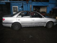 Подкрылок TOYOTA CARINA AT211 7A-FE Фото 5