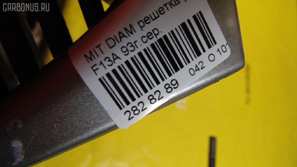 Решетка радиатора MITSUBISHI DIAMANTE F13A Фото 8