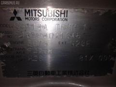 Решетка радиатора Mitsubishi Diamante F13A Фото 4