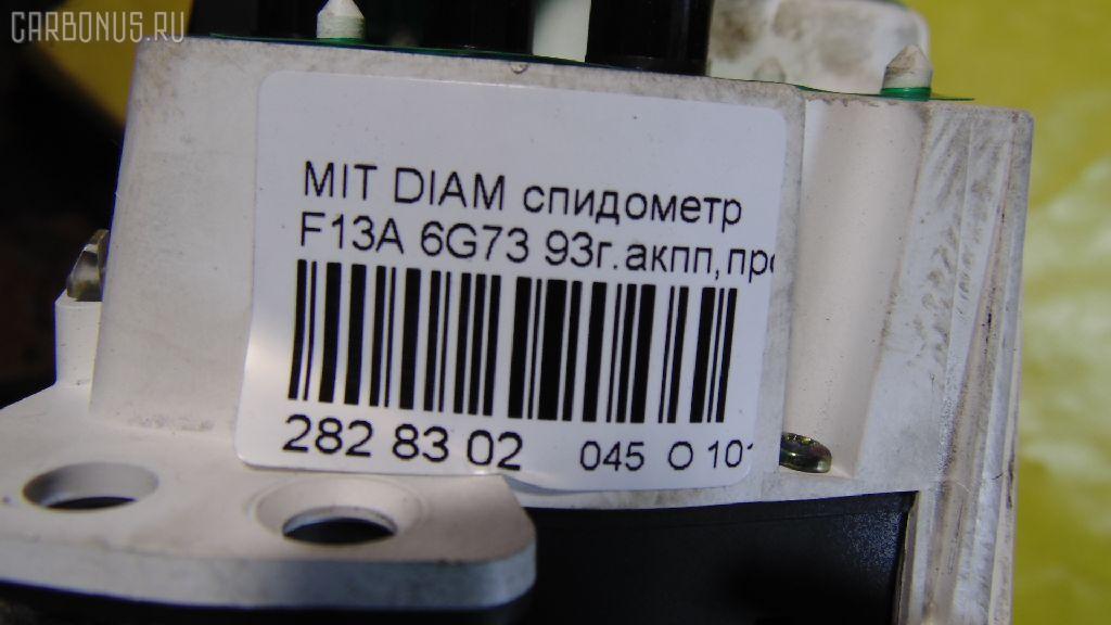 Спидометр MITSUBISHI DIAMANTE F13A 6G73 Фото 8