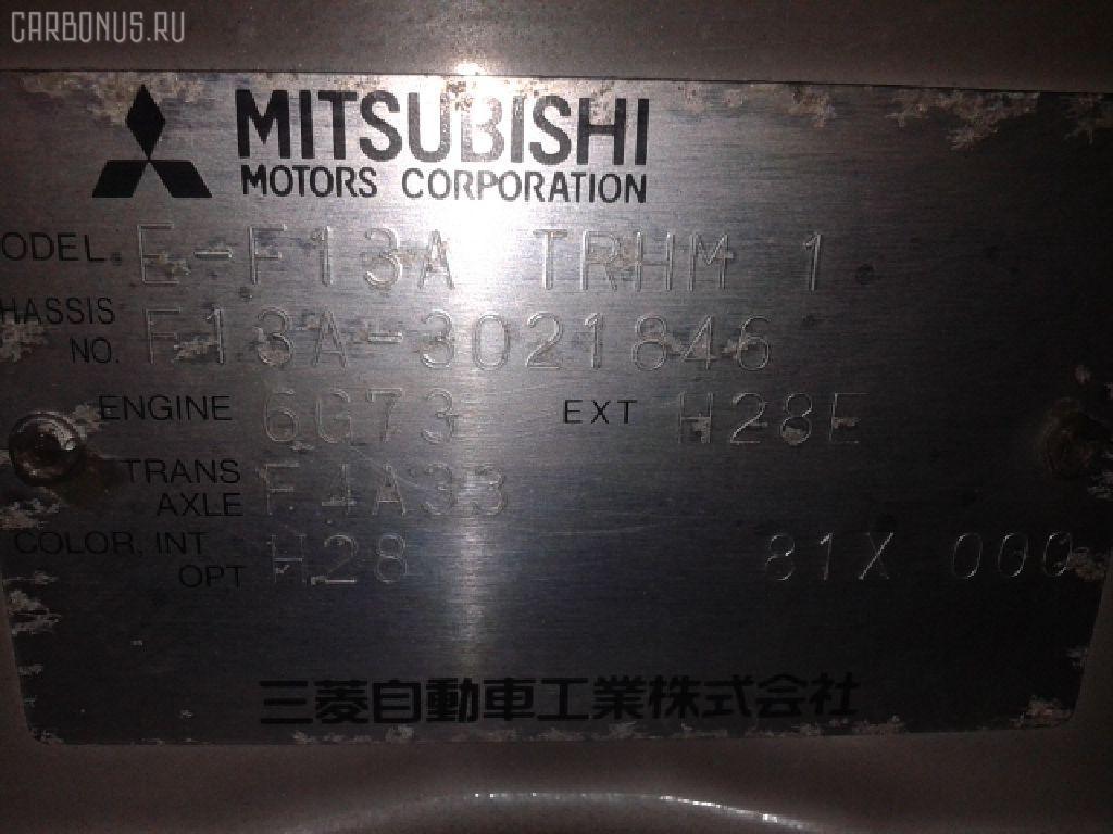 Спидометр MITSUBISHI DIAMANTE F13A 6G73 Фото 3
