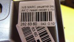 Решетка радиатора Nissan March AK12 Фото 3
