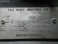 Радиатор кондиционера SUBARU IMPREZA WAGON GGA EJ20 Фото 3