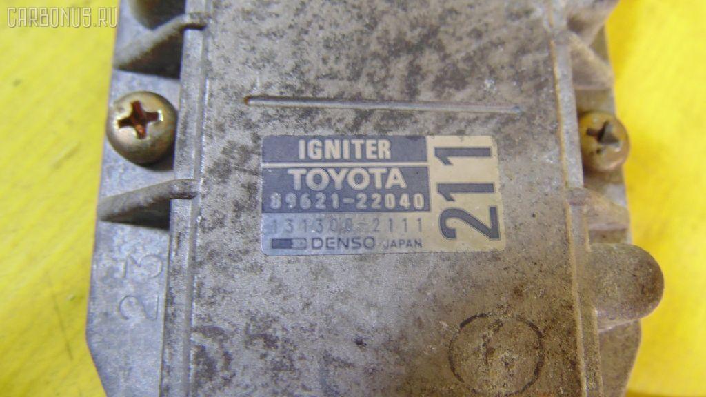 Коммутатор TOYOTA MARK II GX100 1G-FE. Фото 3
