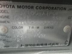 Коммутатор TOYOTA MARK II GX100 1G-FE Фото 3