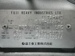 Планка задняя Subaru Legacy b4 BE5 Фото 3