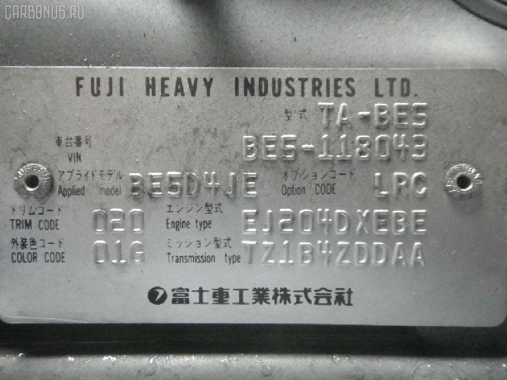 Крепление редуктора SUBARU LEGACY B4 BE5 EJ20 Фото 2