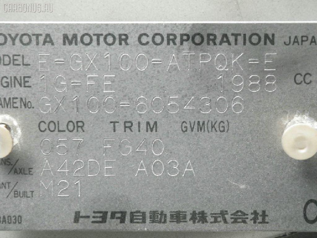 Корпус воздушного фильтра TOYOTA MARK II GX100 1G-FE Фото 5