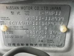 Бачок расширительный Nissan Primera wagon WHP11 SR20DE Фото 2