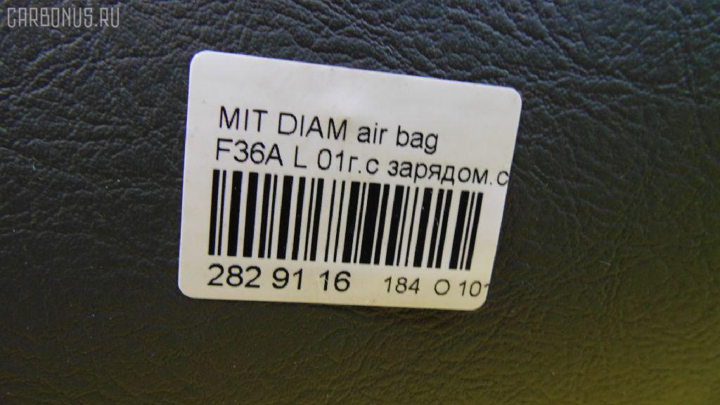 Air bag MITSUBISHI DIAMANTE F36A Фото 8