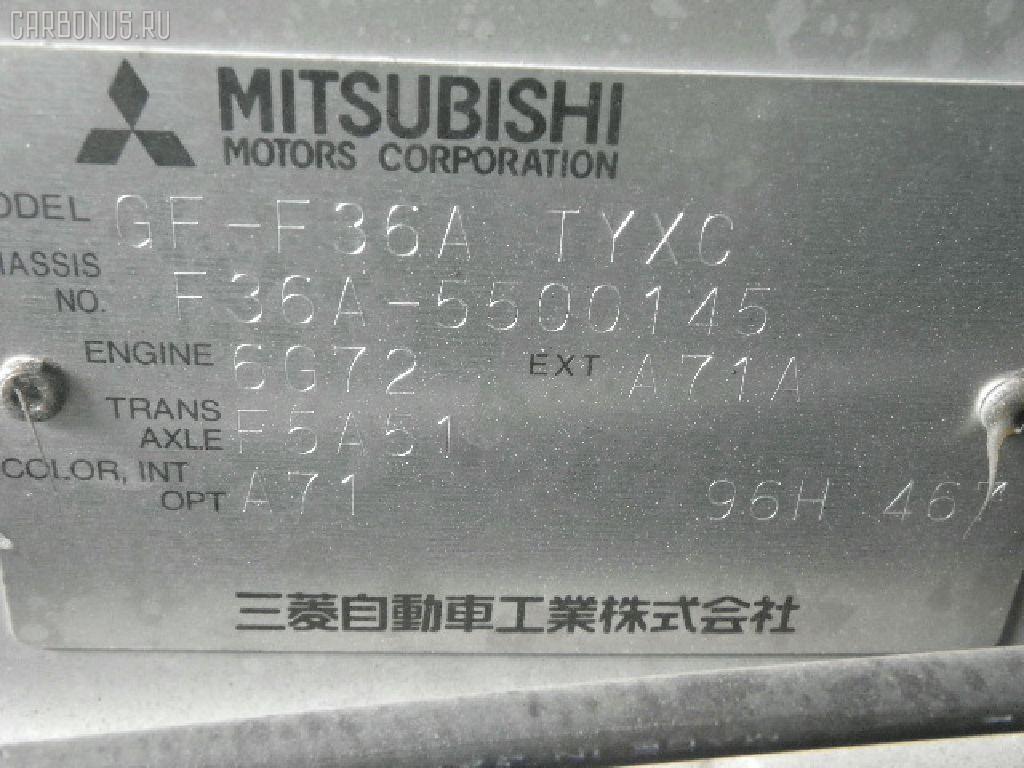 Балка под ДВС MITSUBISHI DIAMANTE F36A 6G72 Фото 2