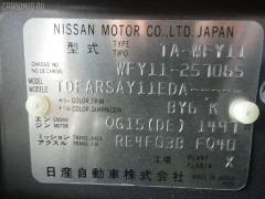 Крыло переднее Nissan Wingroad WFY11 Фото 2