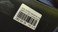 Решетка под лобовое стекло Nissan Wingroad WFY11 Фото 7