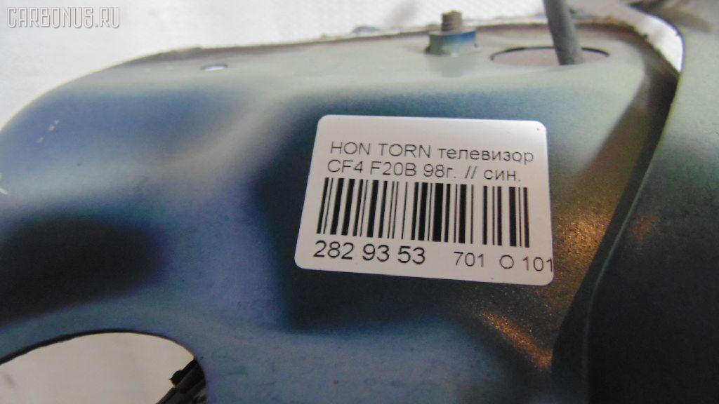 Телевизор HONDA TORNEO CF4 F20B Фото 7