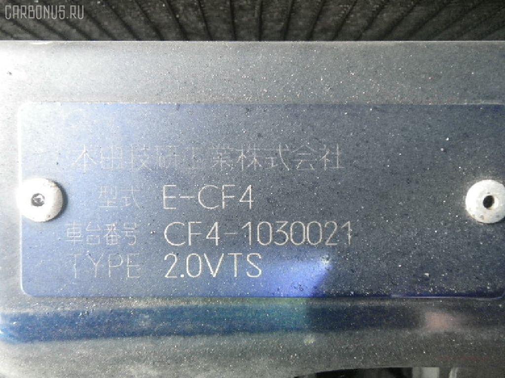Порог кузова пластиковый ( обвес ) HONDA TORNEO CF4 Фото 2