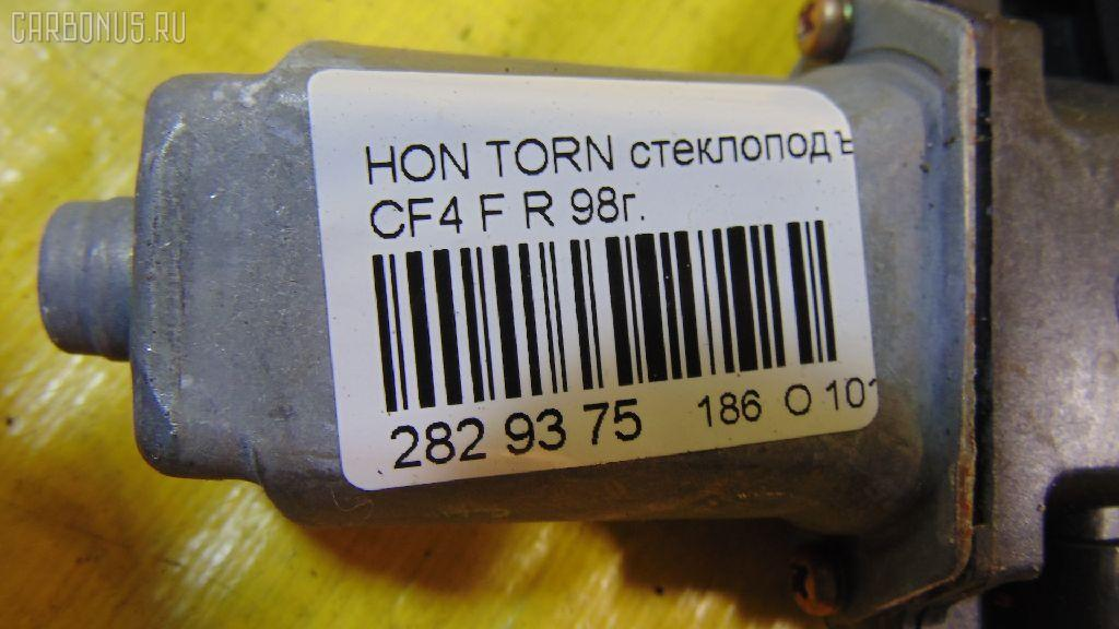 Стеклоподъемный механизм HONDA TORNEO CF4 Фото 7